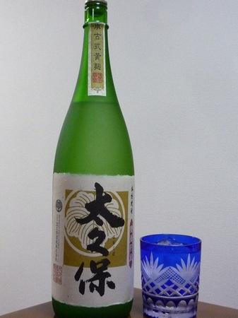 120929芋焼酎 太久保5.JPG