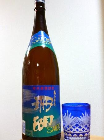130808黒糖焼酎 珊瑚1.JPG