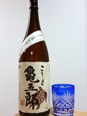 130810芋焼酎 亀五郎.JPG