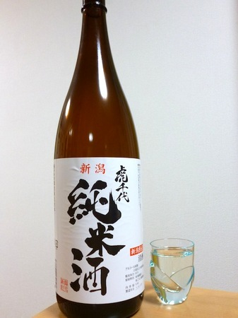 131013純米酒虎千代.JPG